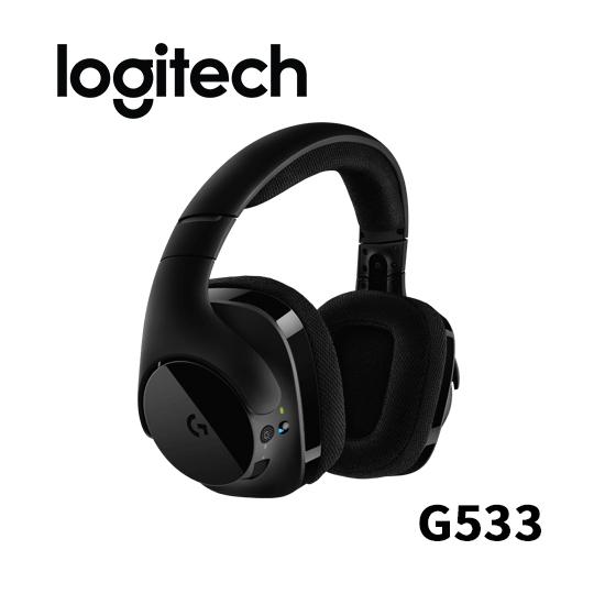 Logitech 羅技 G533 DTS 7.1 聲道環繞音效遊戲耳機麥克風