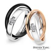 情侶對戒 西德鋼飾「緊扣真愛」鋼戒指尾戒*單個價格*雙環十字