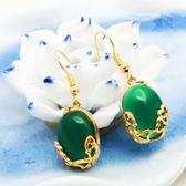 玉耳環 綠瑪瑙耳環天然玉石鍍18K黃金氣質長款玉耳墜飾品 巴黎春天