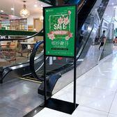 廣告牌kt板展架立式落地商場展示牌立牌雙面指示牌導向牌廣告架 夢曼森居家