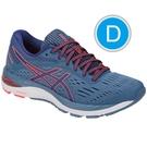 樂買網 ASICS 18FW 次頂 緩衝型 女慢跑鞋 CUMULUS 20系列 D寬楦 1012A006-401 贈腿套