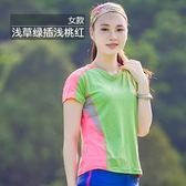 女夏季運動健身休閒彈力跑步短袖吸濕排汗拼色韓版t恤