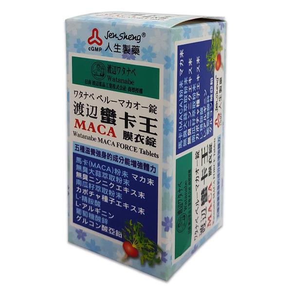 人生製藥 渡邊南美洲蠻卡王MACA膜衣錠80錠/瓶 瑪卡 公司貨中文標 PG美妝
