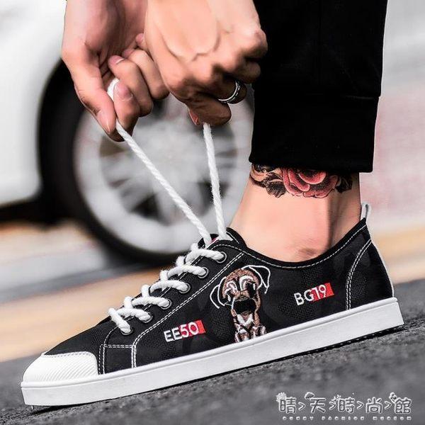 小白鞋男鞋韓版潮流帆布鞋百搭透氣運動休閒鞋潮鞋子 晴天時尚館