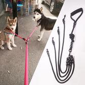 兩只狗一拖二牽引繩多頭雙頭牽繩狗錬子泰迪金毛小中大型犬用品「青木鋪子」