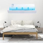 空調擋風板防直吹通用壁掛式防風罩