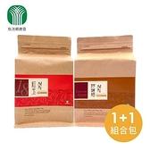 【南紡購物中心】【魚池鄉農會】樂活包-台茶18號(紅玉)+阿薩姆紅茶(150公克/各1包)