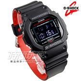 G-SHOCK DW-5600HR-1 CASIO卡西歐 Black&Red Series系列絕對強悍運動電子錶 男錶 紅x黑 DW-5600HR-1DR
