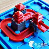 親子玩具-小乖蛋 搭接游戲 邏輯思維訓練益智游戲 智力拼圖闖關燒腦玩具-奇幻樂園