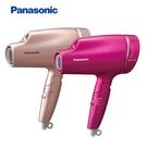國際牌Panasonic 奈米水離子吹風機(EH-NA9B) 台灣公司貨