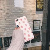 小草莓iphone6S手機殼6plus全包防摔浮雕軟膠ip7蘋果7plus保護套