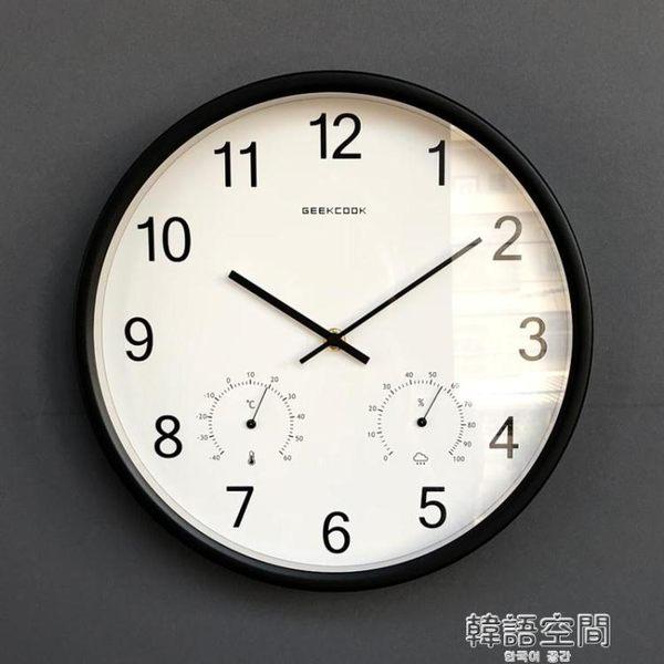 簡約現代帶溫度計濕度計掃秒靜音圓形客廳臥室辦公石英鐘錶掛鐘 igo 韓語空間