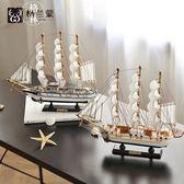 推薦一帆風順帆船模型擺件創意家居客廳臥室酒櫃裝飾品個性小擺設 【格林世家】