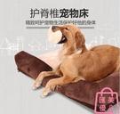 寵物窩冬天保暖可拆洗大小型犬狗床寵物貓床...
