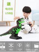 兒童遙控恐龍玩具電動仿真動物模型遙控霸王龍加大號會走路的玩具-Ifashion YTL