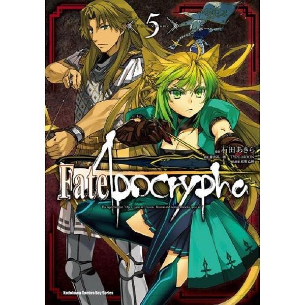 Fate/Apocrypha(5)漫畫