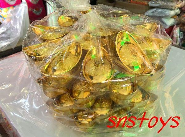 sns 古早味 財源廣進 巧克力 財源廣進巧克力 金元寶巧克力 金元寶 48個x18公克 馬來西亞進口