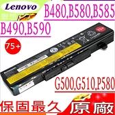 LENOVO B480 電池(原廠)-聯想 B580,G480電池,G500,G510,G580,G585,Z480,Z485,Z510,Z580,Z585,V480,V580