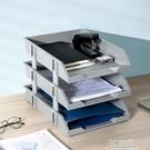 得力文件座9206三層塑料文件框文件收納 辦公資料收納整理架文 3C優購