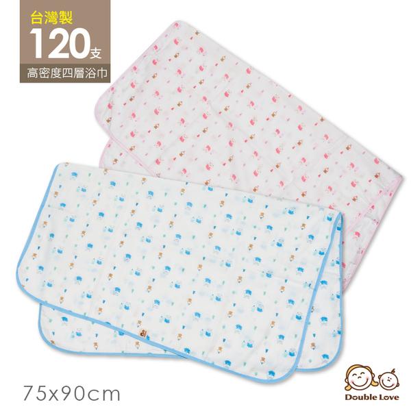 台灣製DODOE高密度120支超棉柔四層紗布浴巾 寶寶抱被 柔軟透氣 新生兒浴巾 75x90cm【JA0106】