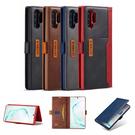 三星 Note10 Note10+ Note9 LC皮套 手機皮套 掀蓋殼 磁吸 插卡 支架 保護殼