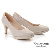 Keeley Ann極簡魅力 MIT素面防磨全真皮跟鞋(米色)