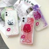 蘋果 iPhone 11 11 Pro 11 Pro Max 红唇酒杯 手機殼 全包邊 保護殼 流沙 閃粉