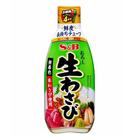 [COSCO代購] C74874 S&B WASABI 日本山葵醬 175X2入