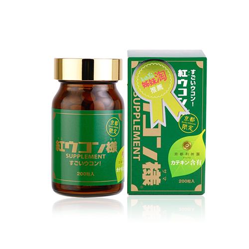 【即期良品】紅薑黃先生京都限定(200顆/瓶) 效期;2020/10