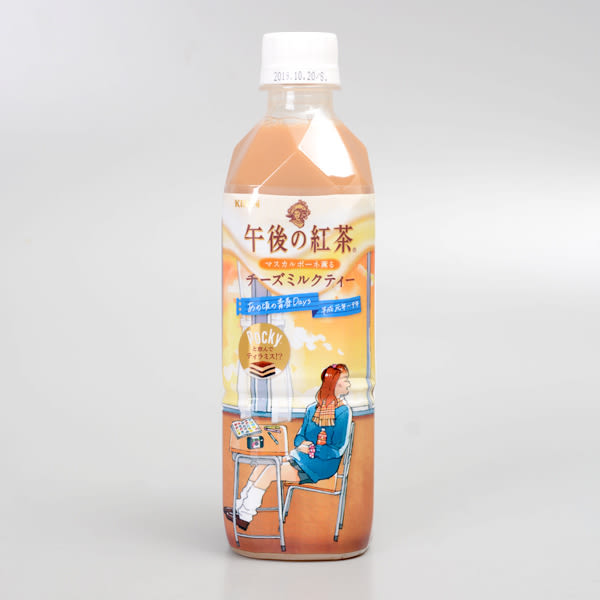 日本【Kirin】午後紅茶--奶茶風味500ml(賞味期限:2019.10.20)