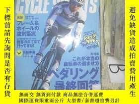 二手書博民逛書店CYCLE罕見SPORTS 2017 2 自行車運動2017 2 日文Y261116