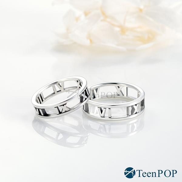 情侶對戒 ATeenPOP 925純銀戒指 相伴時刻 情人節禮物 聖誕禮物 單個價格