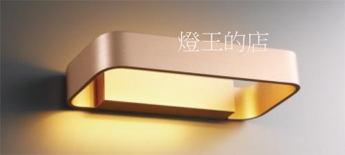 燈飾燈具【燈王的店】後現代燈飾 LED 9W 壁燈   ☆310912