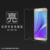 ◆亮面螢幕保護貼 SAMSUNG 三星 GALAXY Note 5 N9208 保護貼 軟性 高清 亮貼 亮面貼 保護膜 手機膜