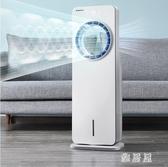 220V 空調扇制冷器冷風機家用宿舍風扇單冷型加濕小型移動水冷空調 PA16717『雅居屋』