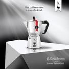 【等一個人咖啡】BIALETTI 1955復刻版摩卡壺-6杯份