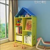 書櫃書架創意環保書架現代簡約置物架兒童繪本架學生讀書角儲物櫃YYJ 新年特惠
