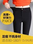 加肥加大碼加厚褲子女胖mm顯瘦高腰黑色打底褲加絨秋季鉛筆200斤  橙子精品