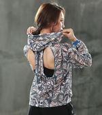 瑜伽健身服女晨跑運動上衣速干外套網紗罩衫衣服瑜珈寬鬆大碼長袖 易貨居