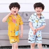 夏季開衫棉質兒童睡衣 男童短袖薄款家居服兩件式套裝 CJ4310『毛菇小象』