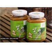 【三星地區農會】三星翠玉蔥醬(蘑菇)380g