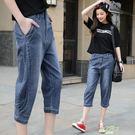 七分褲女夏薄款牛仔褲大尺碼寬鬆女褲鬆緊腰...