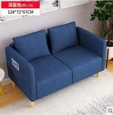 布藝沙發客廳歐式沙發組合家具套裝小戶型懶人沙發簡約現代【雙人位深藍色】