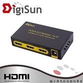DigiSun UH812 4K HDMI 2.0 一進二出影音分配器