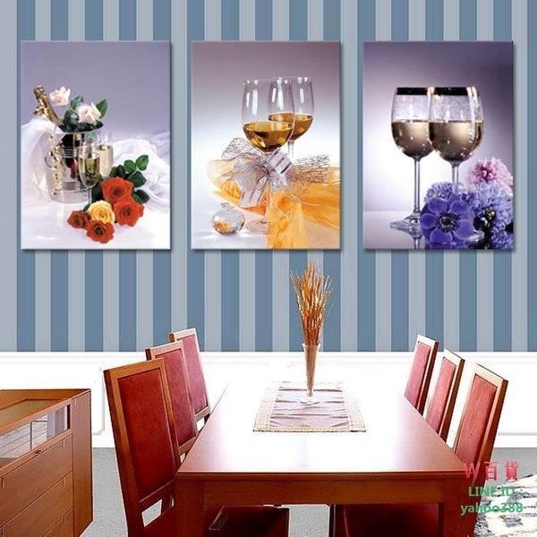 爆款  三聯無框畫 現代餐廳裝飾畫 壁畫 掛畫 ???貴玫瑰酒(W87)
