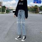 新款直筒八九分牛仔褲女學生寬鬆高腰韓版闊腿顯瘦百搭潮流 快速出貨
