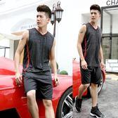 無袖運動套裝夏季跑步服男夏青年男士寬鬆大碼吸汗透氣背心籃球服   芊惠衣屋