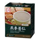 【台糖優食】燕麥薏仁_盒裝 x3盒(7包/盒) ~天然穀粉 奶素