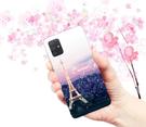 [A715 軟殼] 三星 Samsung Galaxy A71 A715FZ 手機殼 外殼 巴黎鐵塔