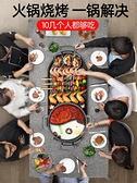 電烤盤 電燒烤爐家用無煙烤肉機電烤盤涮烤韓式多功能室內火 晶彩220VLX